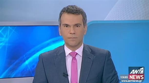 ANT1 News 13-12-2014 στις 13:00
