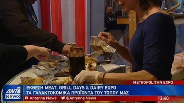 Έλληνες παραγωγοί στην έκθεση γαλακτομικών προϊόντων