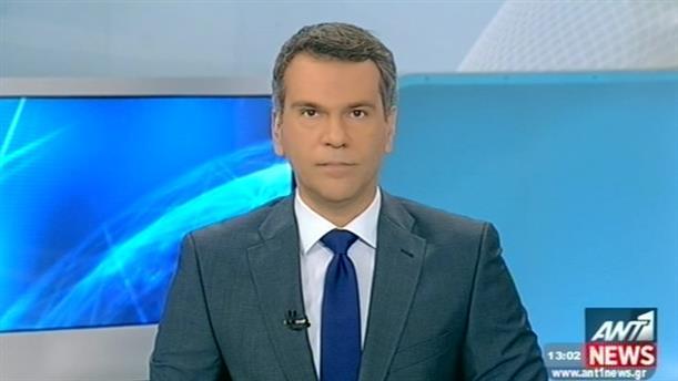 ANT1 News 15-12-2014 στις 13:00
