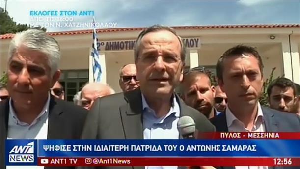 Δήλωση Αντώνη Σαμαρά για την εκλογική διαδικασία