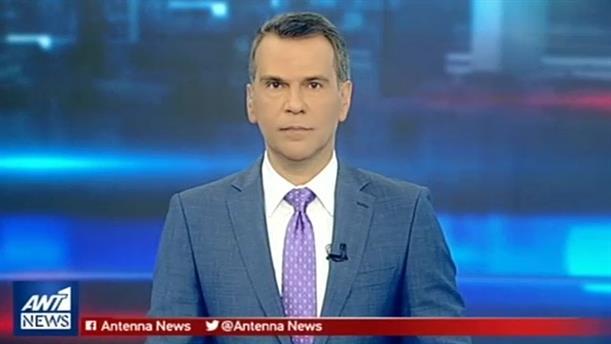 ANT1 NEWS 20-10-2018 ΣΤΙΣ 13:00