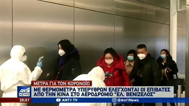 Ανάρπαστες οι χειρουργικές μάσκες και στην Ελλάδα λόγω κορονοϊού