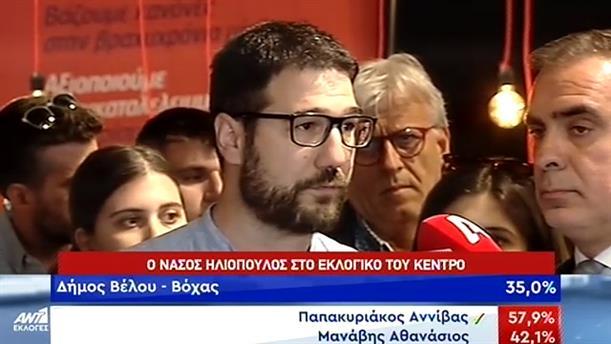 Ηλιόπουλος: θα συνεχίσουμε να δουλεύουμε μαζί με τον Μπακογιάννη για την Αθήνα