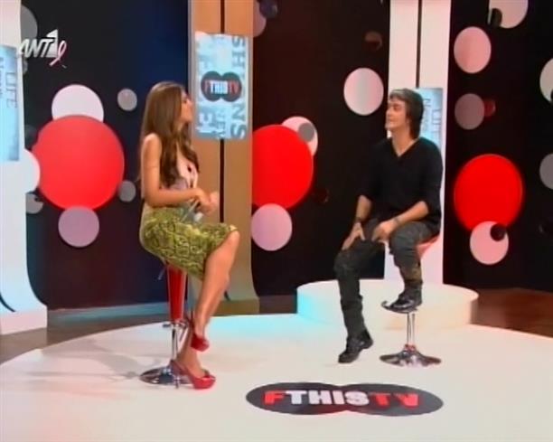 FTHIS TV 23/10/2012
