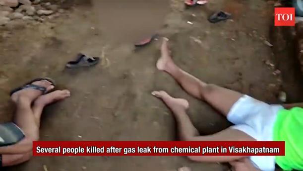 Ινδία: Νεκροί από διαρροή αερίου σε εργοστάσιο