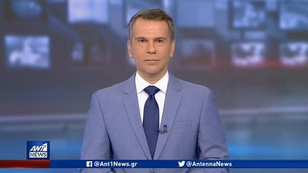 ANT1 NEWS 21-12-2019 ΣΤΙΣ 13:00