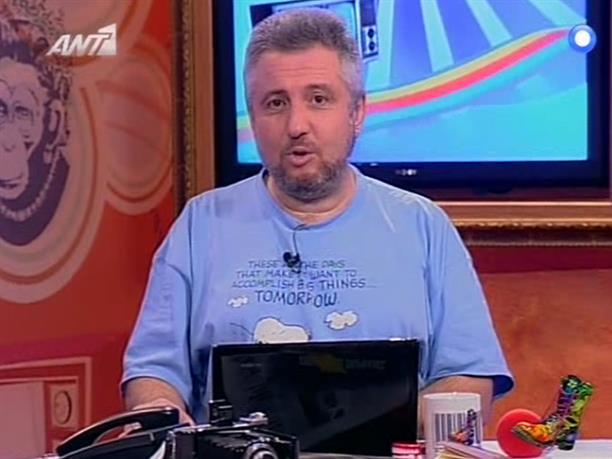 Ράδιο Αρβύλα 28-01-2010