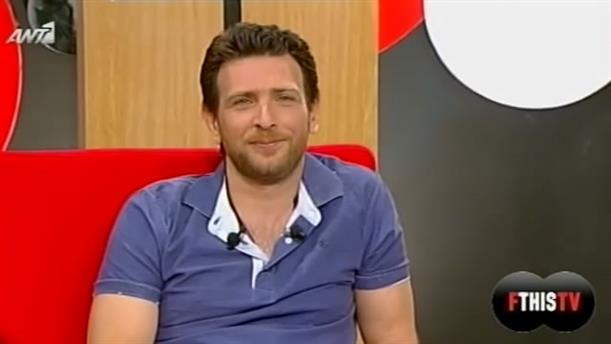 FTHIS TV 13/05/2013