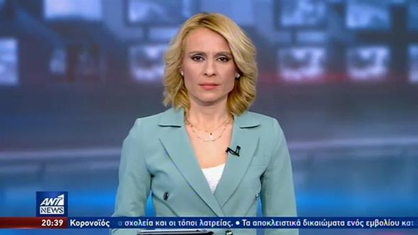ANT1 NEWS 15-03-2020 ΣΤΙΣ 19:30