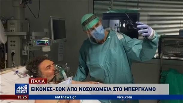 Κορονοϊός: Ντοκουμέντα από νοσοκομεία με γιατρούς και ασθενείς