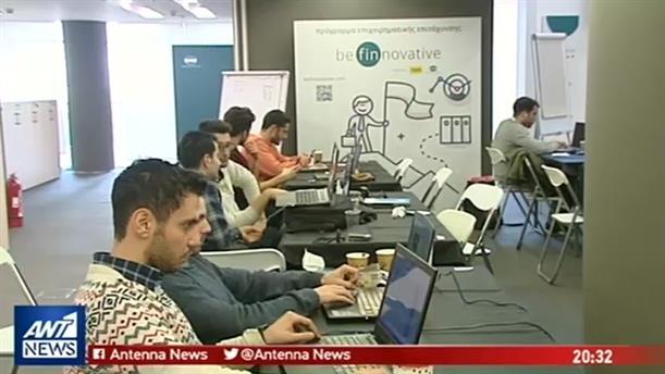 Μαραθώνιος Fintech από την Εθνική Τράπεζα για 3η χρονιά
