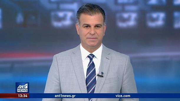 ANT1 NEWS 06-06-2020 ΣΤΙΣ 13:00