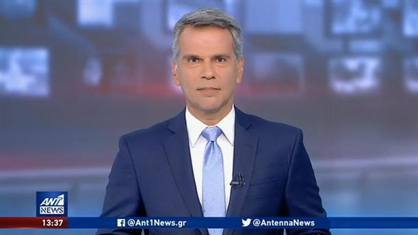 ANT1 NEWS 27-07-2020 ΣΤΙΣ 13:00
