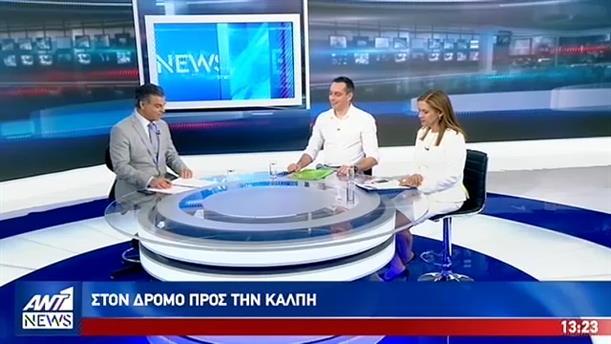 Σακελλάρης και Ράπτη στον ΑΝΤ1 για τις εκλογές