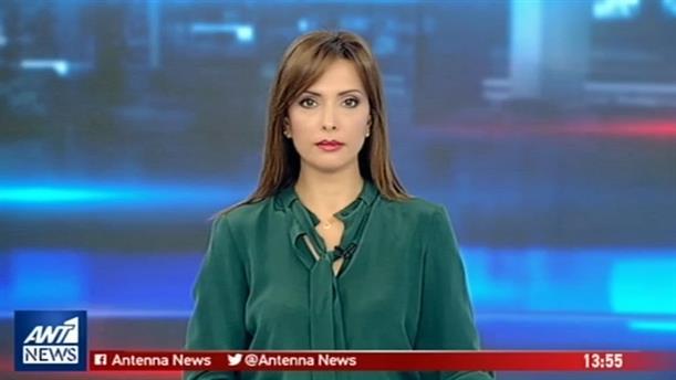 ANT1 NEWS 25-10-2018 ΣΤΙΣ 13:00