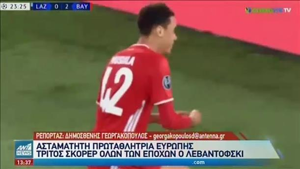 Γκολ από τους αγώνες του Champions League