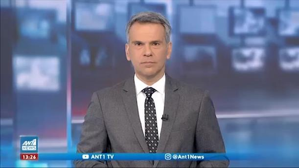 ANT1 NEWS 25-04-2021 ΣΤΙΣ 13:00