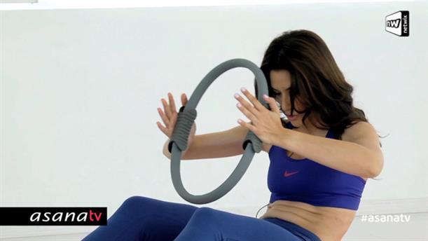 Pilates με ring για τον άνω κορμό (επίπεδο αρχαρίων)