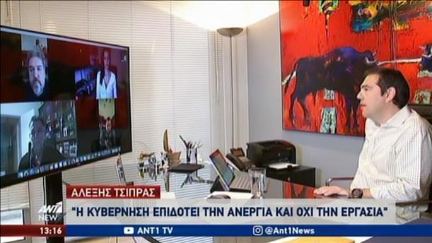 Επίθεση Τσίπρα στον Μητσοτάκη για τα μέτρα στήριξης