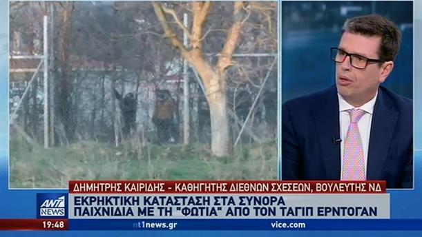 Καιρίδης στον ΑΝΤ1: ξάφνιασε την Τουρκία η στάση της ΕΕ