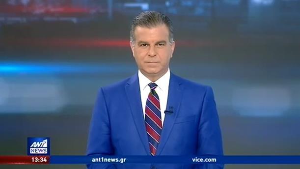 ANT1 NEWS 05-09-2020 ΣΤΙΣ 13:00