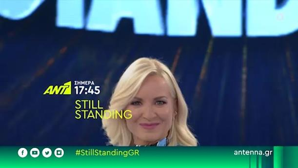 Still Standing - Τρίτη 03/11