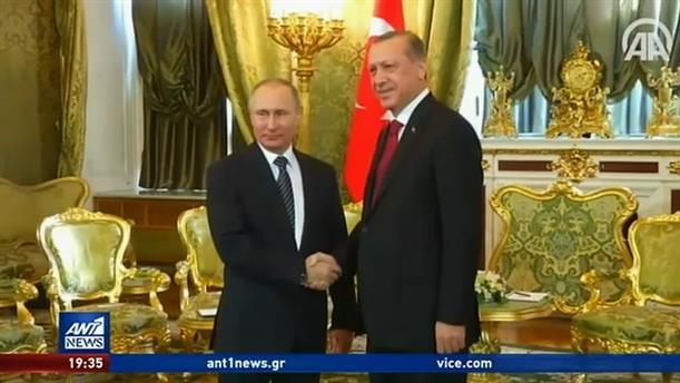 Επικοινωνία Πούτιν – Ερντογάν