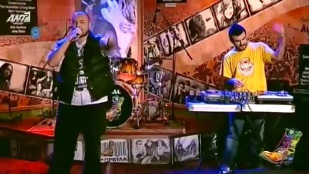 Ράδιο Αρβύλα – Sifu VERSUS & DJ X-LIB - 03/12/2012