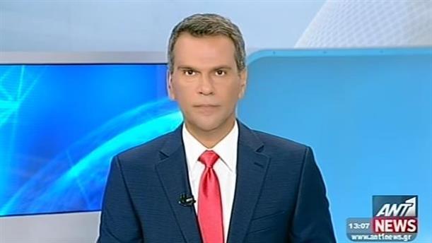 ANT1 News 18-08-2014 στις 13:00