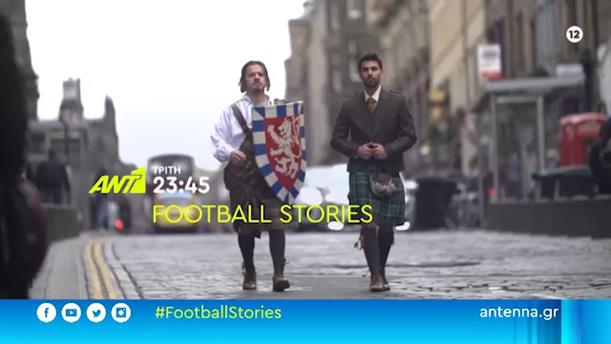 Football Stories – Τρίτη 29/10