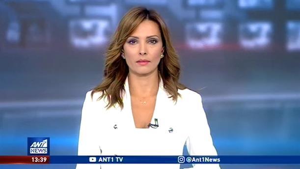 ANT1 NEWS 18-08-2020 ΣΤΙΣ 13:00