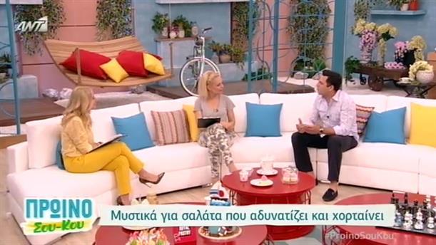 ΥΓΕΙΑ ΠΑΝΩ ΑΠ ΟΛΑ - 10/05/2015