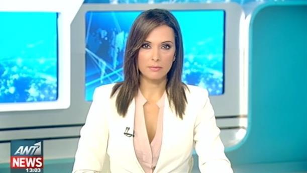 ANT1 News 12-10-2016 στις 13:00