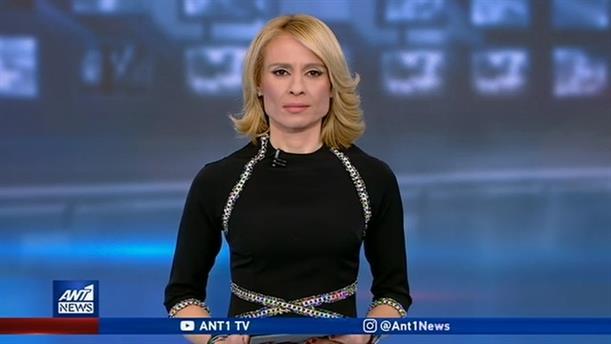 ANT1 NEWS 12-01-2020 ΣΤΙΣ 19:30