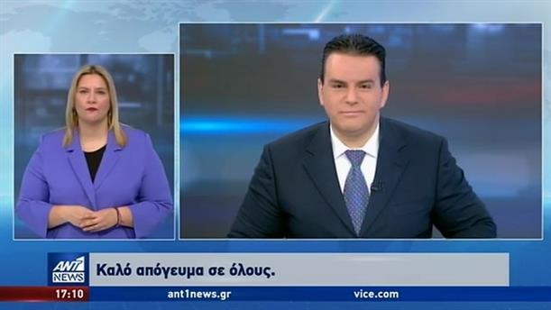 ANT1 NEWS 30-01-2020 ΣΤΗ ΝΟΗΜΑΤΙΚΗ