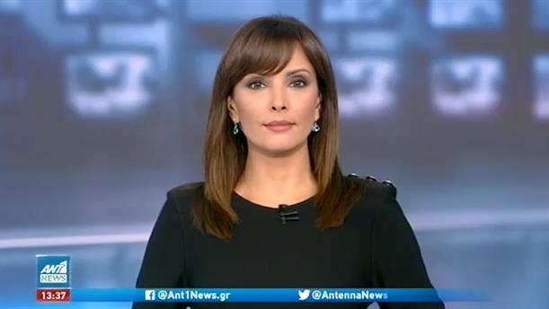 ANT1 NEWS 16-10-2020 ΣΤΙΣ 13:00