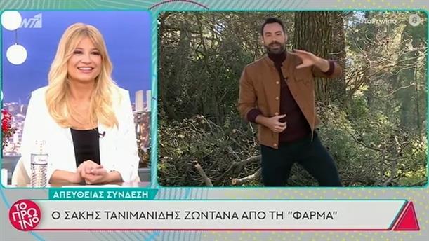 Σάκης Τανιμανίδης – Το Πρωινό – 12/3/2021