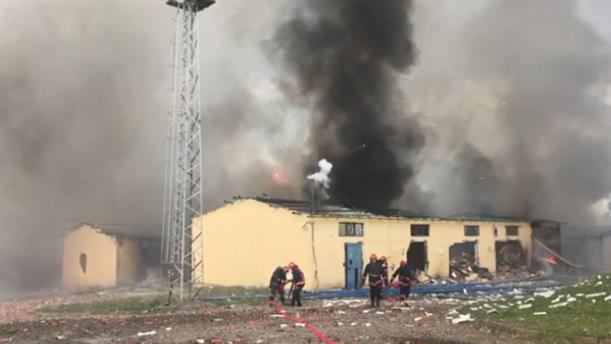 Έκρηξη σε εργοστάσιο πυροτεχνημάτων στην Τουρκία