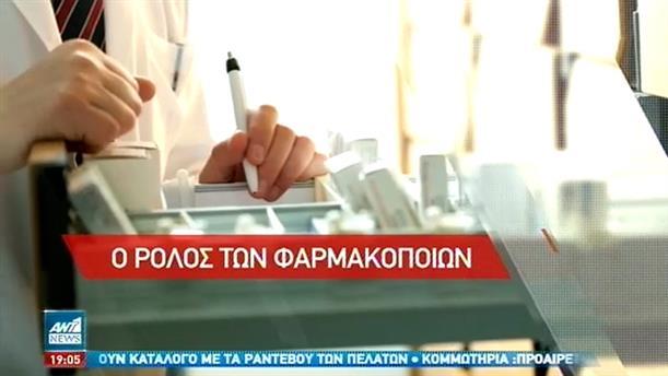 Κορονοϊός: Εθνική εκστρατεία για τον εμβολιασμό