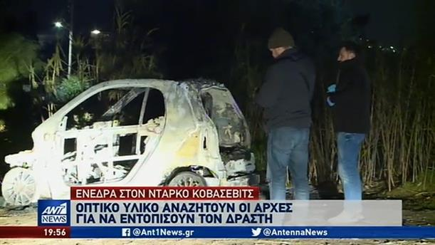 Το μήνυμα του Ντάρκο Κοβάσεβιτς για τη μαφιόζικη επίθεση