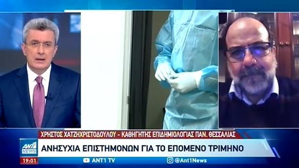 Χατζηχριστοδούλου στον ΑΝΤ1: επιτάχυνση στον εμβολιασμό των ηλικιωμένων