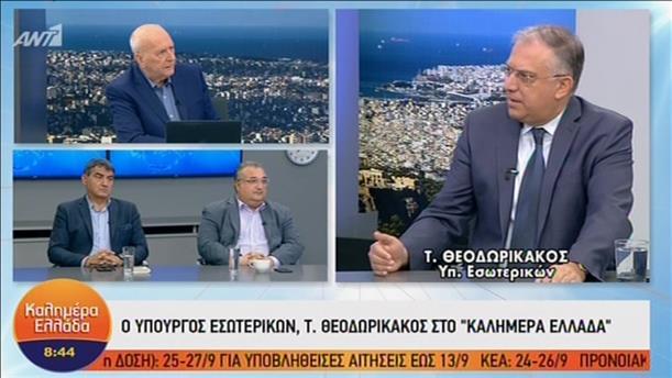 """Ο Τάκης Θεοδωρικάκος στην εκπομπή """"Καλημέρα Ελλάδα"""""""