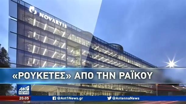 Ο Παπαγγελόπουλος στον ΑΝΤ1 για τις «ρουκέτες» της Ελένης Ράικου