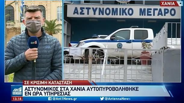 Αστυνομικός αυτοπυροβολήθηκε στα Χανιά