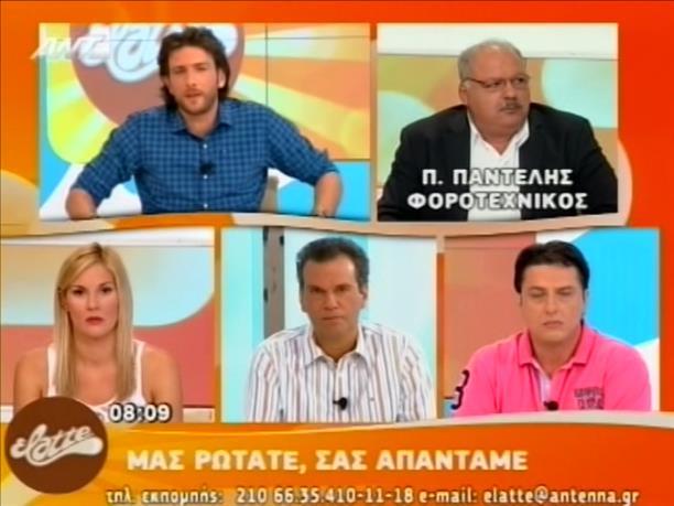 Elatte 02-08-2011