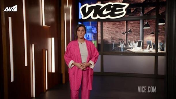 VICE – Επεισόδιο 50 – 8ος κύκλος
