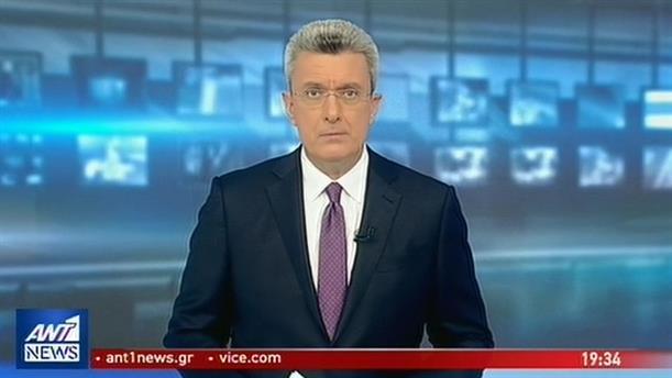 ANT1 NEWS 29-01-2019 ΣΤΙΣ 19:30