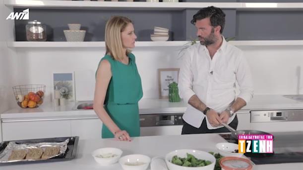 ΕΚΠΑΙΔΕΥΟΝΤΑΣ ΤΗΝ ΤΖΕΝΗ – Μάθημα μαγειρικής – Επεισόδιο 4