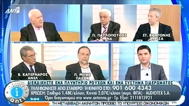 Πρωινό ΑΝΤ1 – Ενημέρωση - 06/12/2013