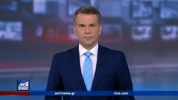 ANT1 NEWS 02-01-2020 ΣΤΙΣ 13:00